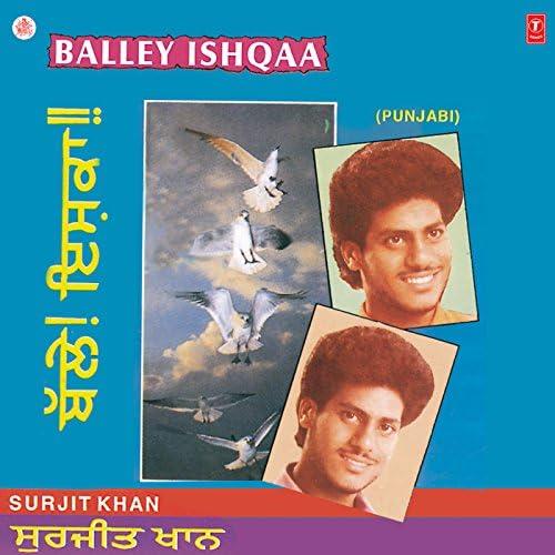Surinder Bachchan