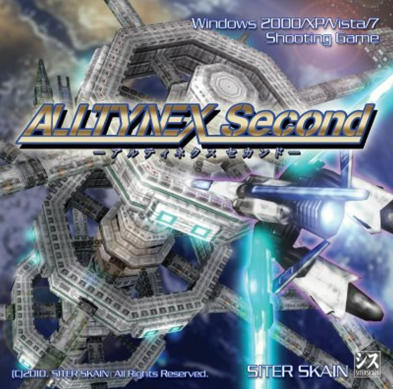 黒人チューインガムギャップ[同人PCソフト]ALLTYNEX Second