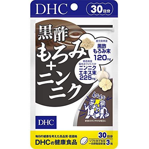 黒酢もろみ+ニンニク 30日分
