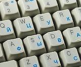 Qwerty Keys Pegatinas Teclado ucraniano Ruso Transparentes con Letras Azules - Apto para Cualquier Teclado