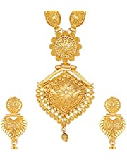 Shining Diva Fashion Latest Long Design Necklace Set for Women Traditional One Gram Gold Plated Jewellery Set for Women