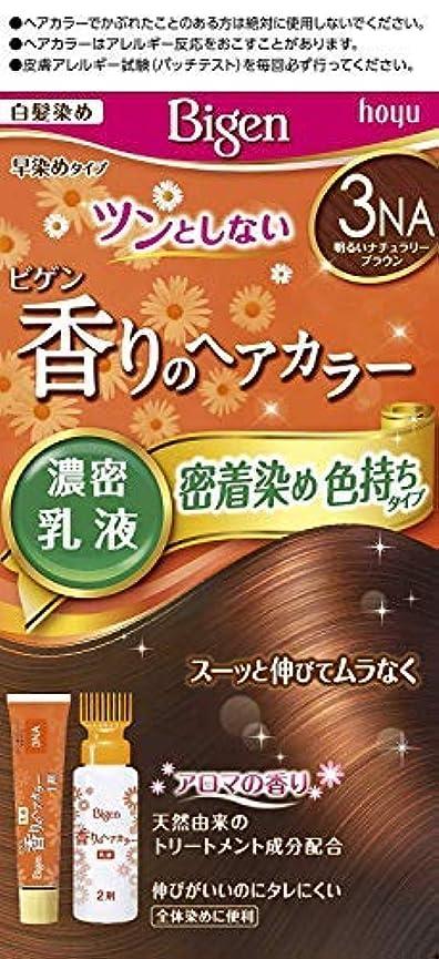 外交問題正当なピンチビゲン 香りのヘアカラー 乳液 3NA 明るいナチュラリーブラウン × 8個セット