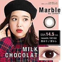 Marble by LUXURY 1month マーブル バイ ラグジュアリー1month ミルクショコラ (-1.00) 2箱セット