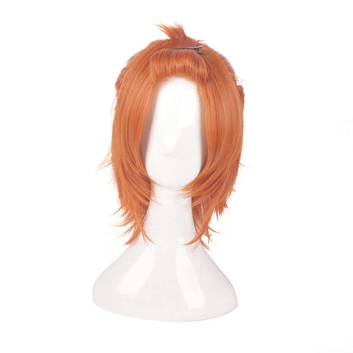 変位地平線キウイJIANFU ショートヘアオレンジマイクロショートヘアヨーロッパとアメリカアニメスタイルウィッグコスプレウィッグ君のために (Color : オレンジ)