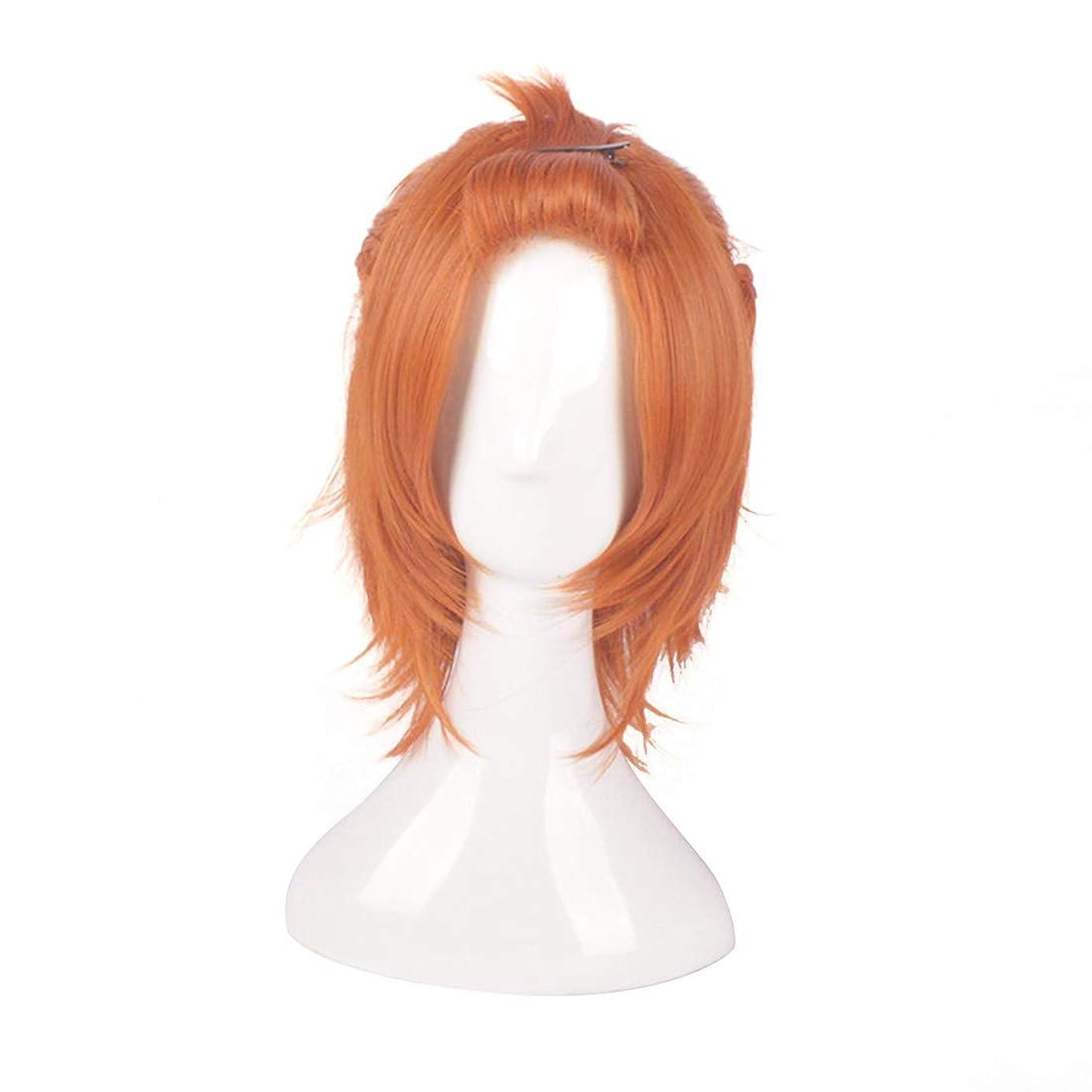 牛タイムリーな軍艦JIANFU ショートヘアオレンジマイクロショートヘアヨーロッパとアメリカアニメスタイルウィッグコスプレウィッグ君のために (Color : オレンジ)