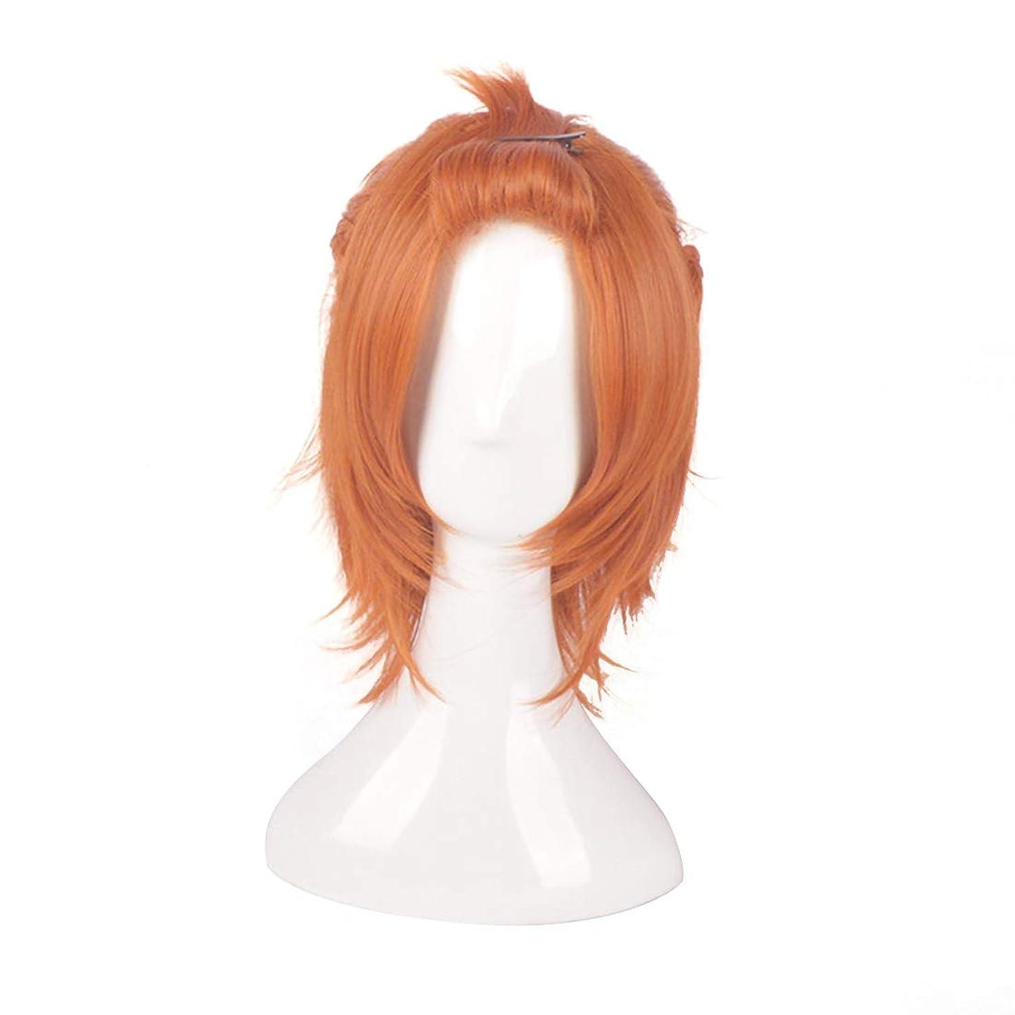 バーター経度切手JIANFU ショートヘアオレンジマイクロショートヘアヨーロッパとアメリカアニメスタイルウィッグコスプレウィッグ君のために (Color : オレンジ)