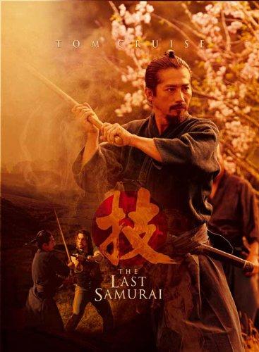 Movie Posters 11 x 17 The Last Samurai