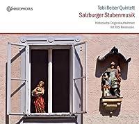 Salzburg Folk Music by Tobi Reiser Quintett (2010-03-01)