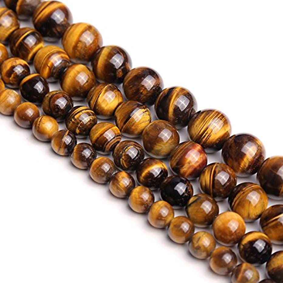 Natural Round AA Tiger Eye Agate Loose Stone Beads Bulk For Jewelry Making 4MM, 6MM, 8MM, 10MM ,12MM (3mm)