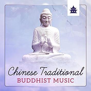 Chinese Traditional Buddhist Music - Peaceful Eastern Meditation