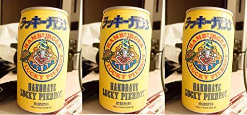 北海道限定 函館市限定 LUKCY PIERROT HAMBURGER ラッキーピエロ ラッキーガラナ 炭酸飲料 350mlx3本 飲み試しセット LUCKY PIERROT NO.1 土産 飲み物