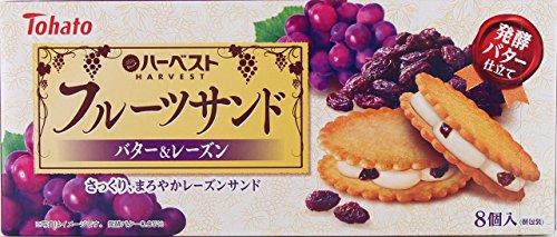 東ハト ハーベストフルーツサンドバター&レーズン 8個×5箱