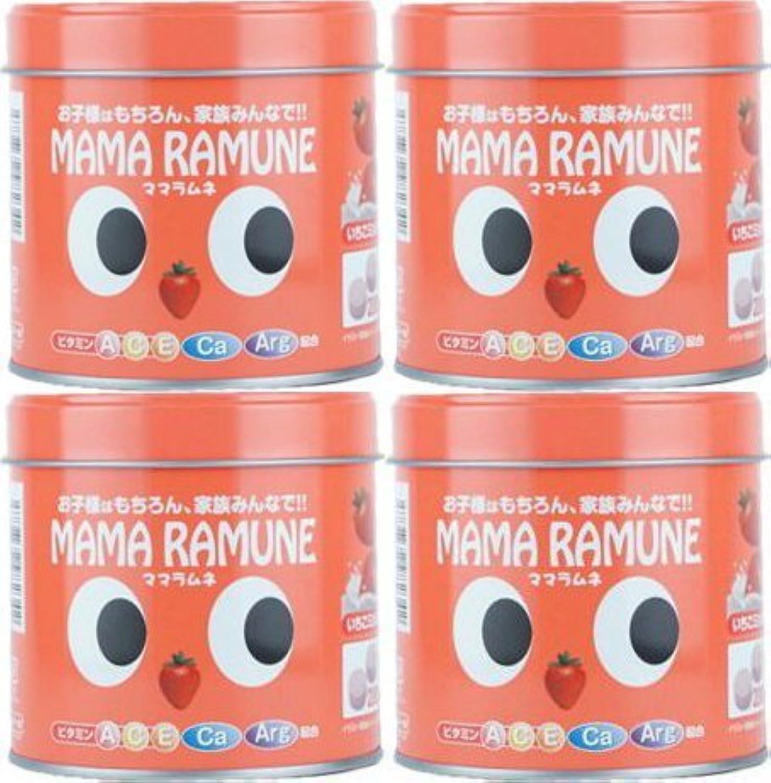 よろめくそんなに実用的【4個セット】ママラムネ(いちごミルク風味)200粒