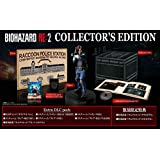 BIOHAZARD RE:2 Z Version COLLECTOR'S EDITION - PS4