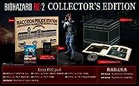 BIOHAZARD RE:2 COLLECTOR'S EDITION【Amazon.co.jp限定】オリジナルカスタムテーマ※有効期限切れのため使用不...