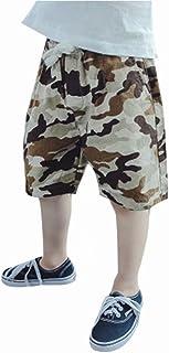 AMIGGOO 子供服 男の子 夏 迷彩柄 ファッション 人気 カワイイ スポーツ 保育園 普段着 部屋着 運動会 通気性よい ボーイズ スポーツウェア 旅行