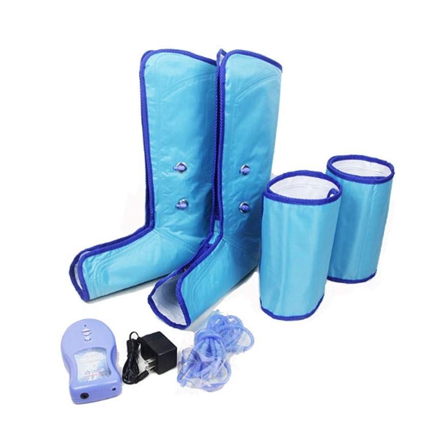 ゴールデン並外れて列挙する循環および筋肉苦痛救助のための空気圧縮の足覆いのマッサージャー、足のふくらはぎおよび腿の循環のMassagetherapyの足の暖かい人