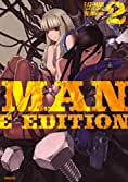 EAT-MAN COMPLETE EDITION(2)