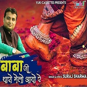 Baba Ji Tharo Melo Aayo Re (Rajasthani)