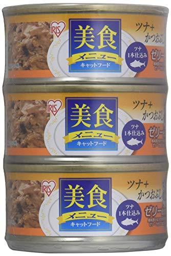 アイリスオーヤマ 美食メニュー3Pツナ一本仕込み かつおぶし入りゼリー仕立て 3P×15個セット