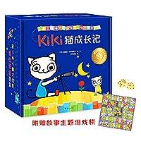 kiki猫成长记:3-6岁儿童成长主题绘本(套装全25册)
