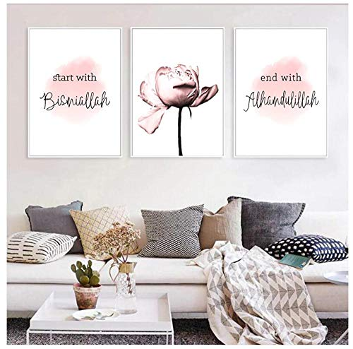 CNHNWJ Rosa Blume Allah Bismillah Inshaallah Islamische wandbilder Bilder Muslim Leinwandbild Poster Print Wohnzimmer Zimmer Deko 40x60cmx3 - kein Rahmen
