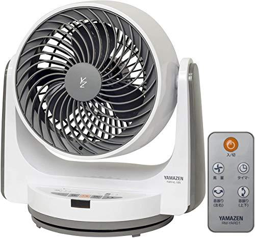 [山善] サーキュレーター 12畳 (換気/空気循環) 上下左右自動首振り 風量3段階調節 静音モード搭載 タイマー機能 リモコン付 ホワイトグレー YAR-VL185(WH) [メーカー保証1年]