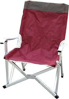 Miwaimao - Silla plegable para acampada, portátil, resistente y compacta, con reposabrazos, bolsa de transporte, sillas plegables, para la playa, pesca, color rojo