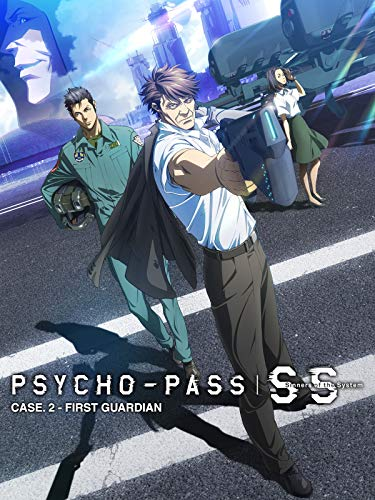 Psycho-Pass - Sinners of the System: Case.2 (First Guardian)
