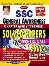 Kiran SSC General Awareness Chapterwise And Typewise Solved Papers 12500+ Objective Questions (English Medium) (3065)