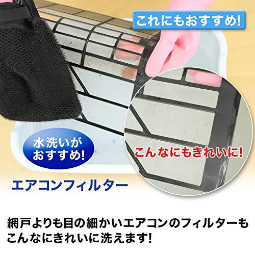 サンベルム(Sanbelm)網戸ブラシエアコン掃除ブラック14×19×厚さ1.5cm網戸洗いタワシL10712