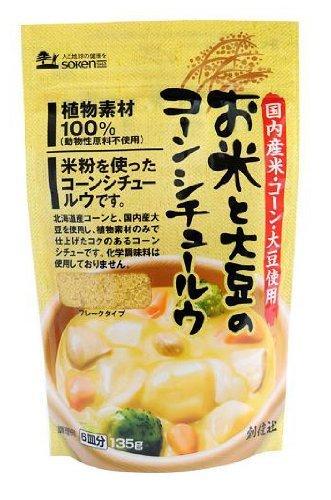 創健社 お米と大豆のコーンシチュールウ 135g ×8セット