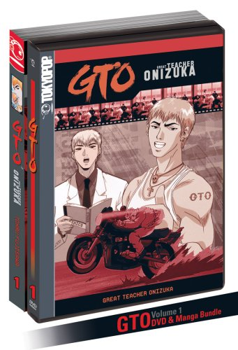 GTO 1: Limited Collector's Edtion
