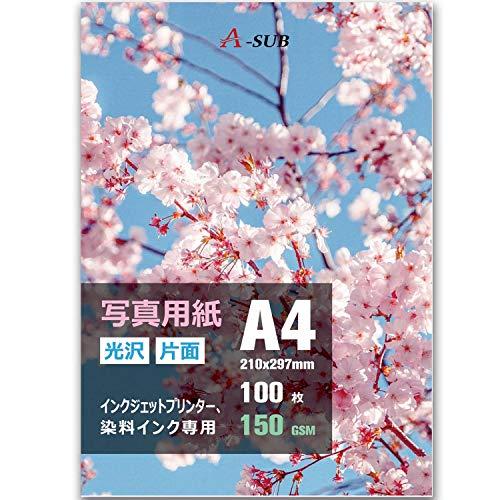 A-SUB 写真用紙 光沢紙 超きれい 薄手0.2mm A4サイズ 100枚入り インクジェットプリンター用紙