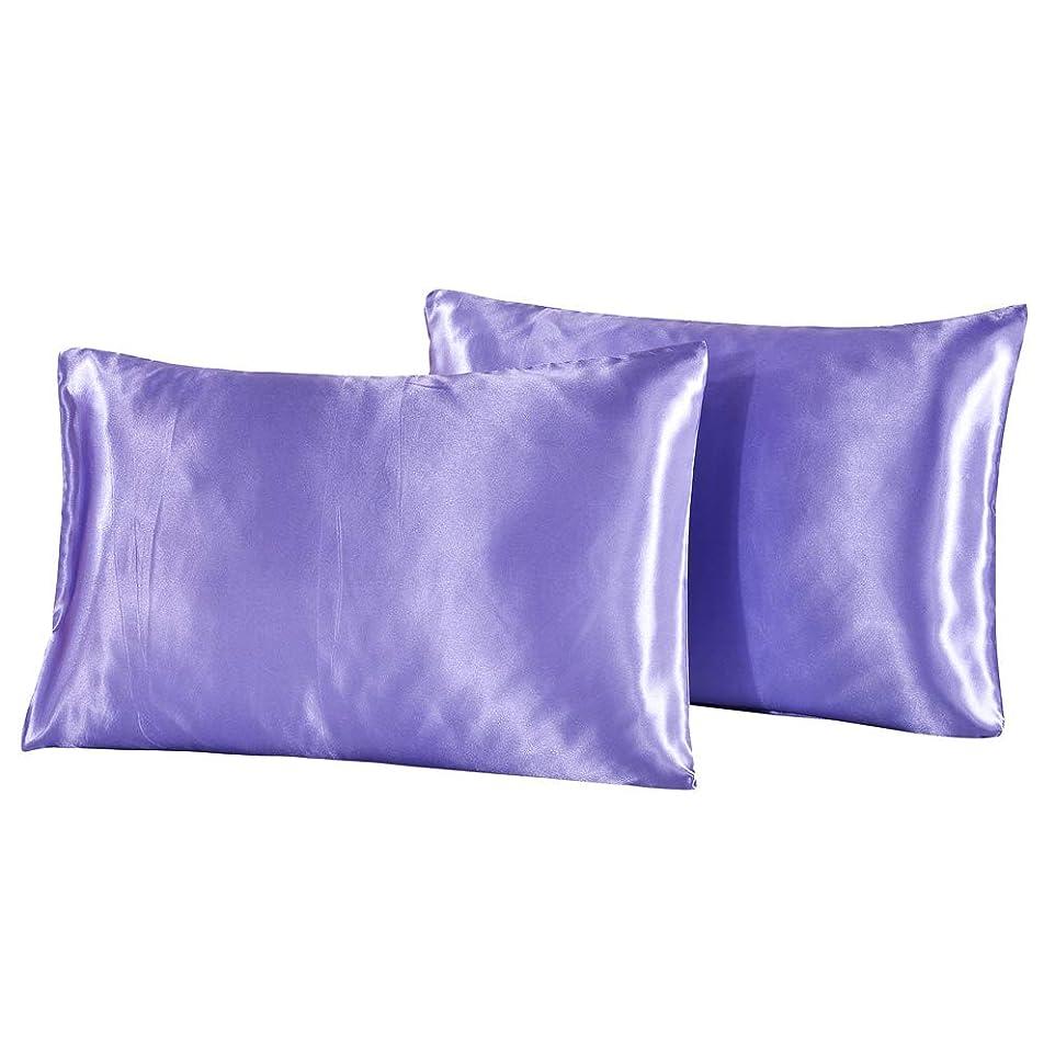 かどうか絵することになっているJamalac シルク枕カバー 2枚セット 美肌 美髪 保湿 まくらカバー シルク 滑らかな材質 ピロケース 封筒式 50x70cm パープル