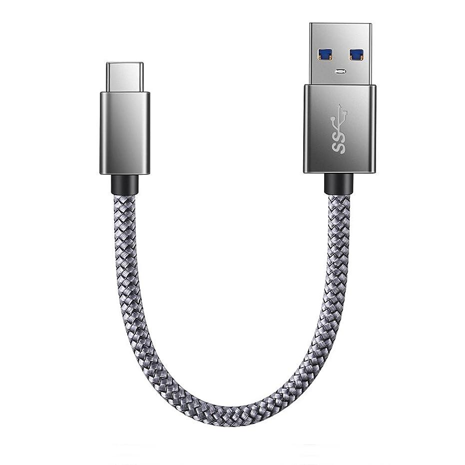 生まれ毛細血管ホットUSB Type C ケーブル JR INTL USB C機器対応 USB 高耐久ナイロン編み タイプ C ケーブル 高速データ転送 Sony Xperia XZ/XZ2, Samsung Galaxy S9/S8, Macbook Pro, ...