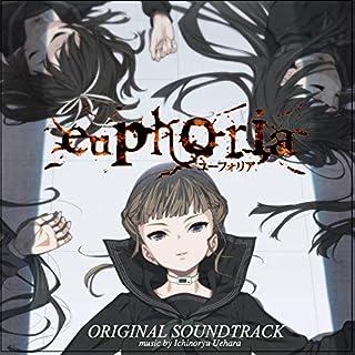 euphoria Original Soundtrack(CLOCKUP PCゲーム ユーフォリア)