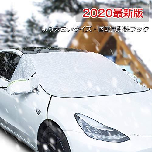 HomLead カーフロントカバー 車用サンシェード フロントガラス フロントガラスカバー 凍結防止 雪対策 日よけ 遮光 断熱 サンシェード 自動車/SUV車 (238/142*130cm)