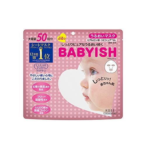 Kose Babyish Japan - Clear turn Beibisshu moisturizing mask 50 times