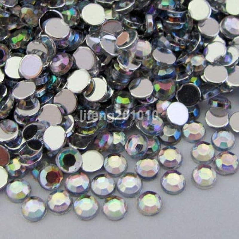 分岐するチケットライセンスFidgetGear 10000ピースアクリルネイルアートの携帯電話の装飾フラットバックラインストーンホワイトAB #7