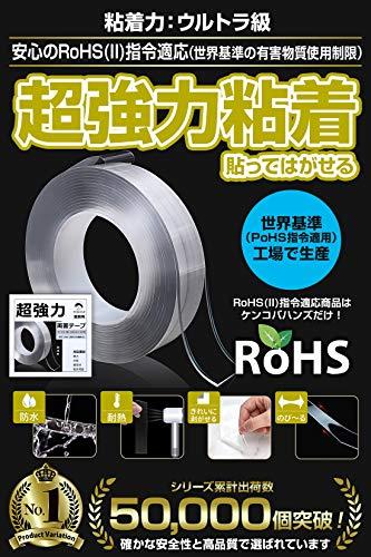 『ケンコバハンズ 両面テープ 超強力 はがせる 魔法テープ 透明 多用途 40mm×10Mあと残らず利用可能 (幅40mm×10M)』の2枚目の画像