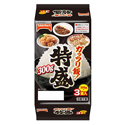 テーブルマーク ガッツリ飯!特盛3食 (300g×3個)×8個入×(2ケース)
