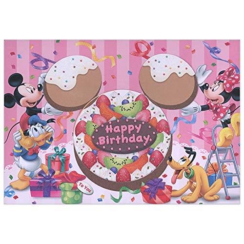 バースデーカード ディズニー パルスケーキデコレーション EAR-655-044 ホールマーク 立体カード 飛び出す Birthday Card お誕生お祝い