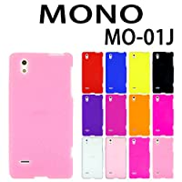 MO-01J MONO docomo 用 オリジナル シリコンケース (全12色) ラメクリアピンク [ MONO MONO MO-01J ケース カバー MO-01J mono ]