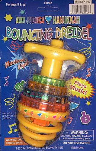 A Judaica Musical Bouncing Dreidel - Yellow