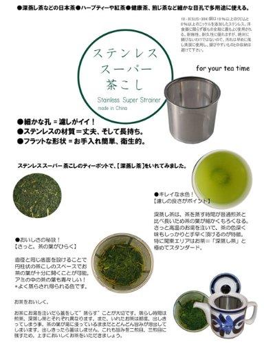 西海陶器波佐見焼ティーポットマジョリカスーパーステンレス茶こし付550ml60157