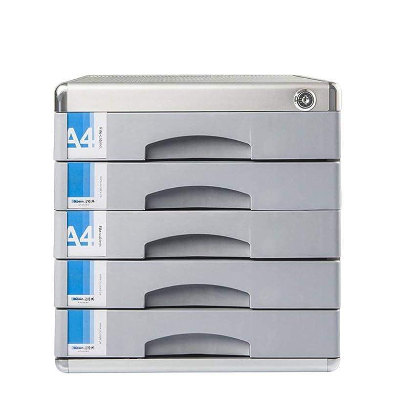 排他的首流行しているファイルキャビネット ロック引き出しキャビネットデスクオーガナイザーファイリングと整理紙文書ツール ファイルを整理するのに役立ちます (Color : As picture, Size : 30x36x30.5cm)