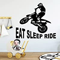 Eat SleepRideビニールウォールステッカーホームデコレーションステッカーリビングルームベッドルームウォールデコレーション壁画57x64cm