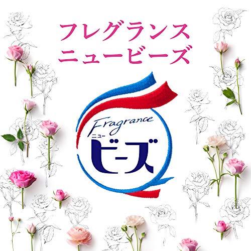 【大容量】フレグランスニュービーズ洗濯洗剤粉末フラワーリュクスの香り1.41kg