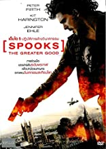 Spooks : The Greater Good (DVD, Region 3)
